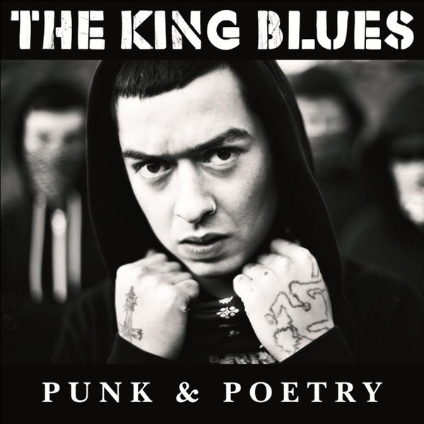 Punk & Poetry